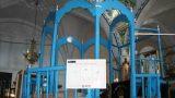 Haari Synagogue Tzfat